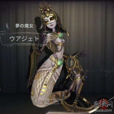 第五人格梦之女巫伊德海拉天赋加点攻略