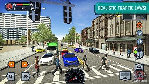 驾驶学校模拟