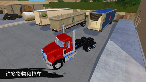 卡车模拟19截图