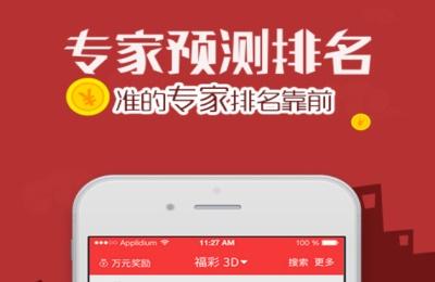 凤凰彩票appv1.6官网下载安装,最真实的下载地址详情