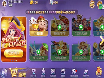 天宫斗地主app