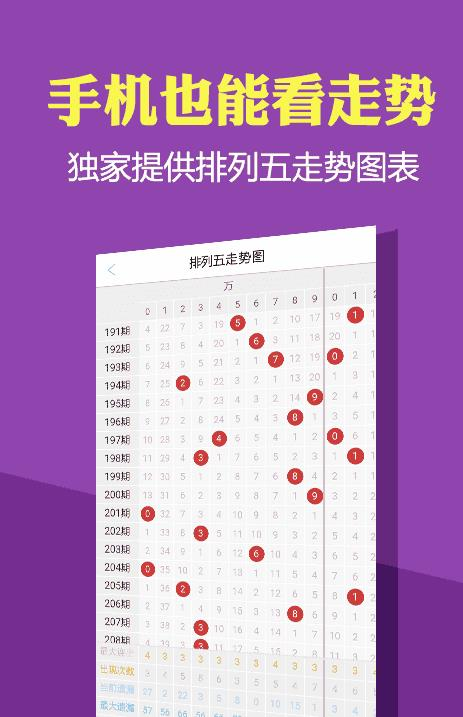 cp彩名堂截图