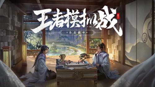 12月手游排行榜 12月最新热门游戏推荐