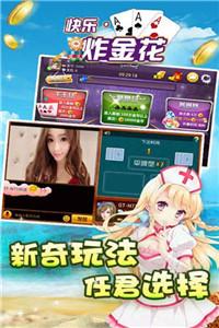 KY棋牌app截图