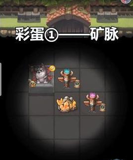 不思议迷宫狩猎大赛裁判怎么打 狩猎大赛裁判打法