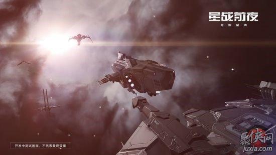 EVE星战前夜:无烬星河为什么进游戏就黑屏 黑屏原因