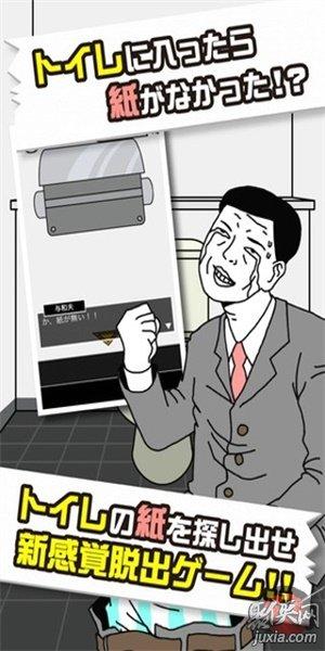 进了厕所发现没有纸