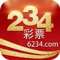 234彩票软件