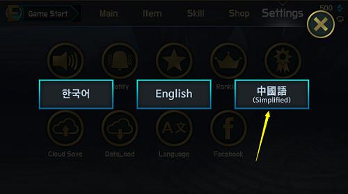 ezmirrormatch2中文怎么弄 怎么设置中文