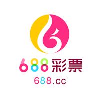 688彩票软件