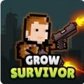 成长的幸存者