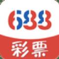 688彩票安卓版