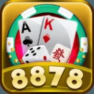 8878棋牌