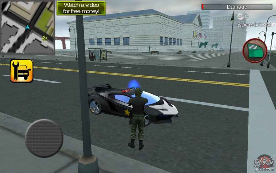 警方驱动VS恐怖分子