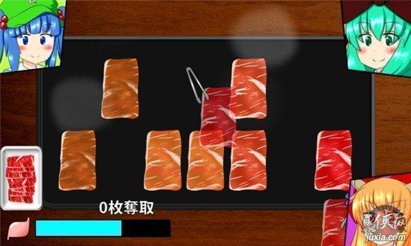雏酱的烤肉派对