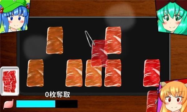 雏酱的烤肉派对截图