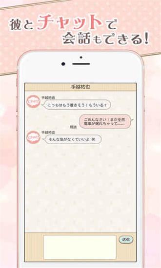 恋上NEWS