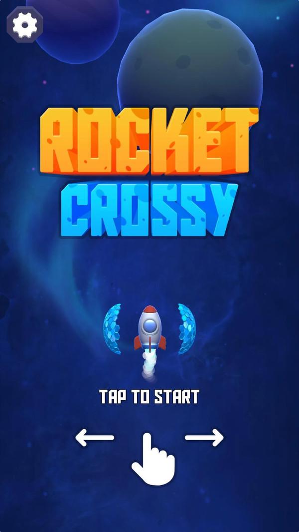 火箭挡陨石截图