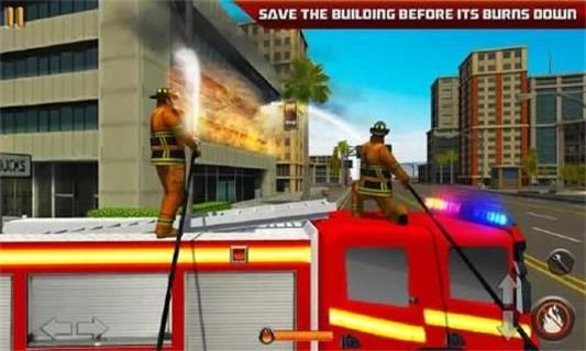 911紧急反应模拟截图