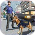 警犬训练模拟