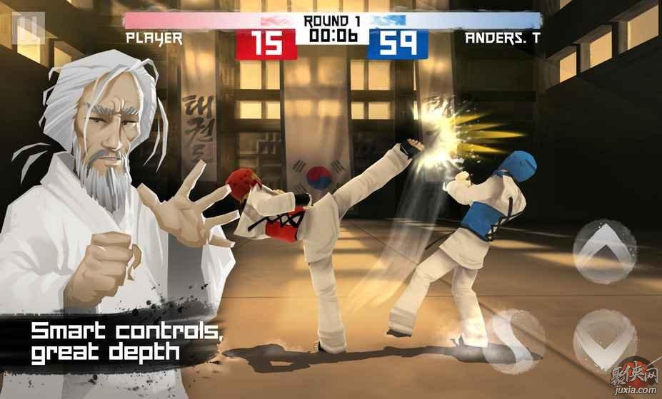 跆拳道大赛