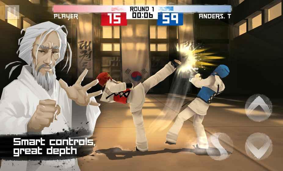 跆拳道大赛截图