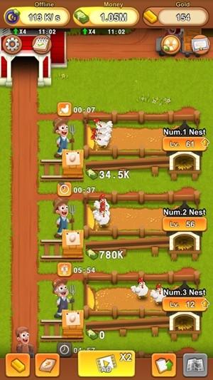 鸡之家养鸡截图