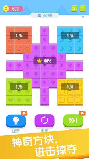 进击吧方块截图