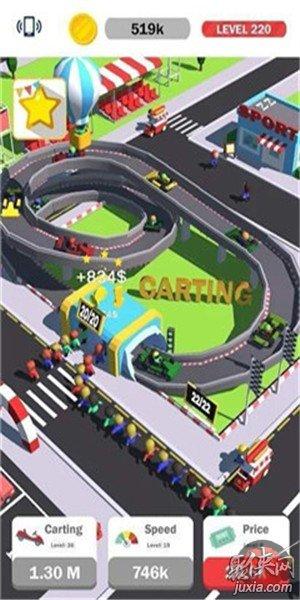 卡丁车大亨3D