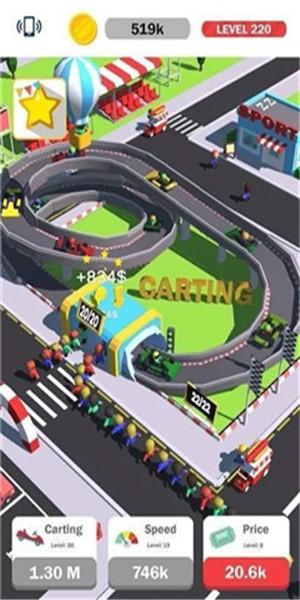 卡丁车大亨3D截图