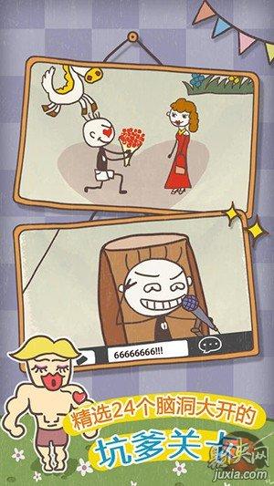 史小坑的爆笑生活10