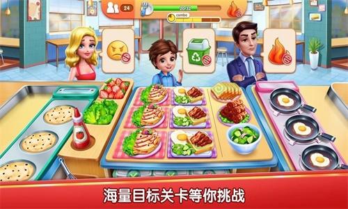 风味美食街游戏截图