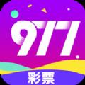 977彩票安卓版