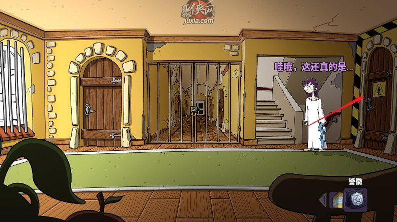 《埃德娜和哈维:逃离疯人院》完整图文全攻略第七章7