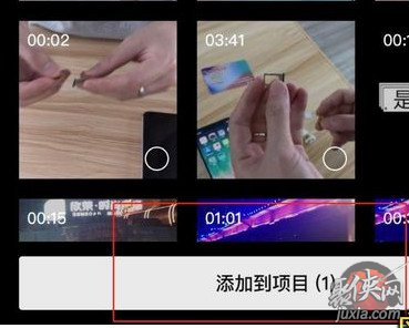 剪映怎么调整速度 剪映app变速功能使用教程