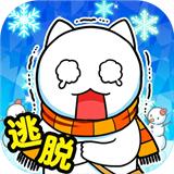 白猫与冰之城安卓版