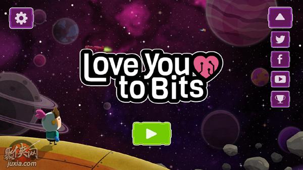 全心愛你(Love You To Bits)隱藏收集過關攻略(一)