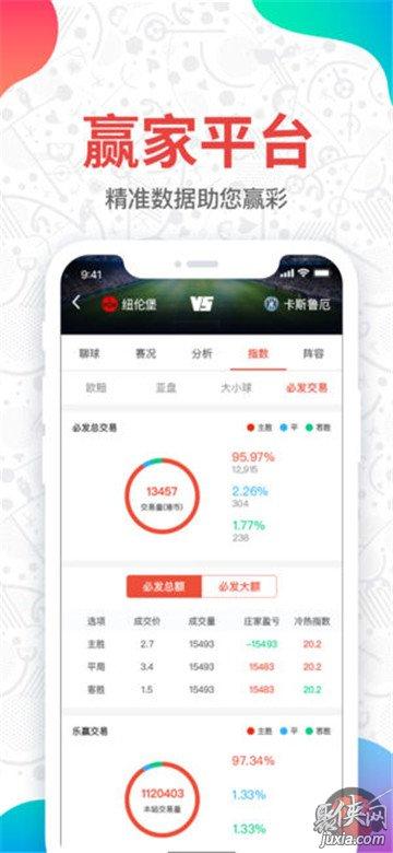 987彩票官网下载