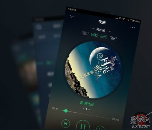 QQ音乐领取别人送的专辑方法教程 QQ音乐如何领取别人送的专辑