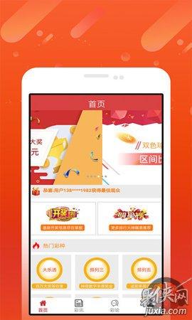 58彩票网app