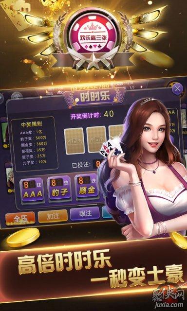 九星娱乐官网
