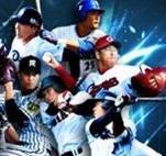 职业野球战略