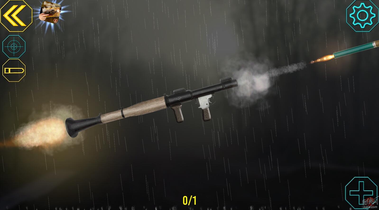 武器模拟器