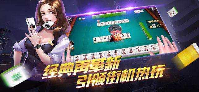 百灵棋牌官网