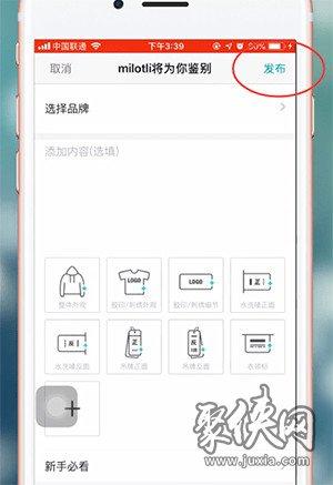 毒app怎么鉴定 毒app球鞋鉴定流程