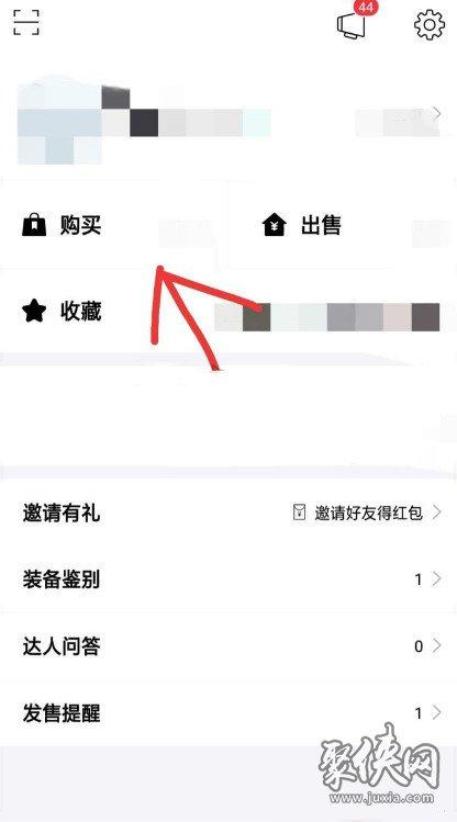 毒app客服电话是多少 毒app怎么联系客服