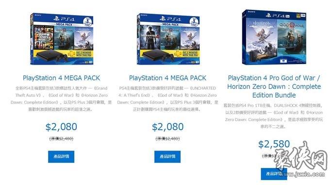 真香!港版PS4开启圣诞特惠活动,价格诱人