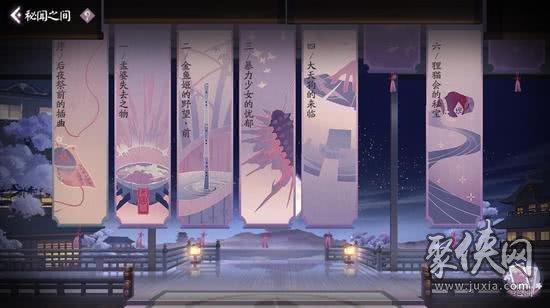 《梦幻西游三维版》宠物宝宝寿命恢复攻略