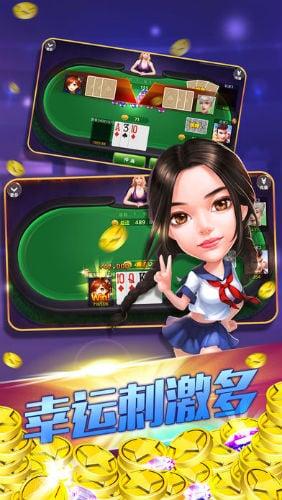电玩棋牌安卓版