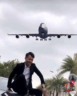 抖音飞机飞过头顶怎么制作 抖音飞机飞过头顶制作方法